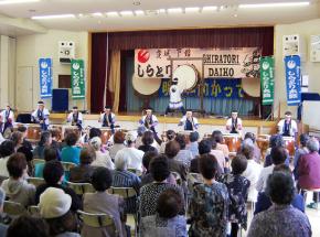 社会福祉法人征峯会ピアしらとり|東日本大震災ボランティア演奏
