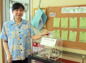 社会福祉法人征峯会ピアしらとり|熊本県熊本地方地震募金